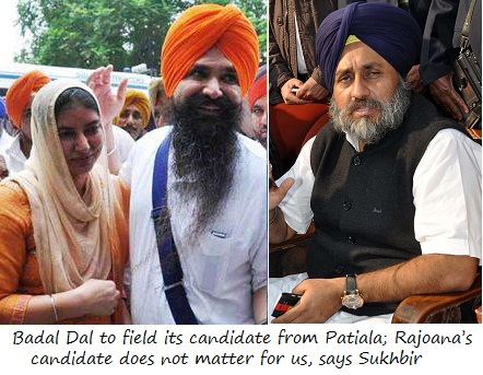 Badal Dal to field its candidate from Patiala; Bhai Rajoana's candidate does not matter for us, says Sukhbir