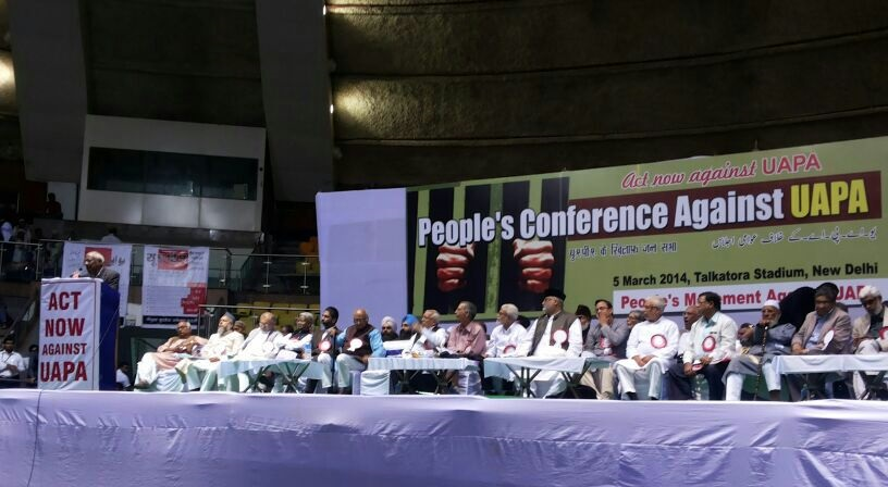 People's Conference against UAPA [March 05] (8)