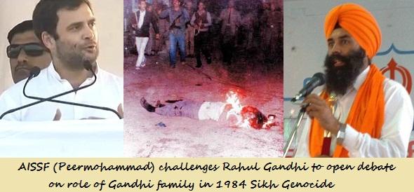 Rahul Gandhi and Karnail Singh Peermohammad