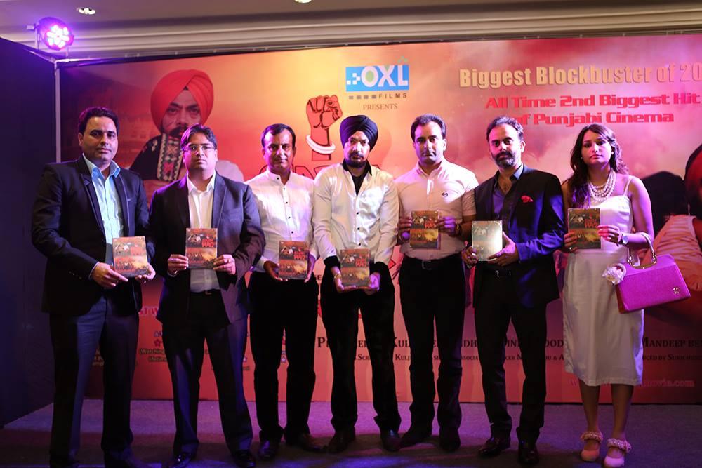 Sadda Haq team releases DVD of the movie