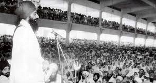 Sant Jarnail Singh Bhindranwale addressing the Sikh sangat at Manji Sahib Diwan [File Photo]