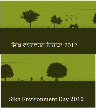 Sikhs to observe March 14, 2012 as 2nd annual Sikh Environment Day