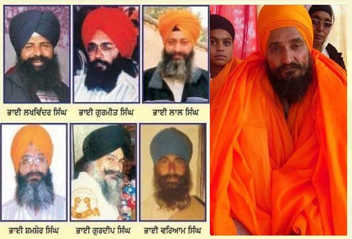 Six Sikh Political Prisoners and Bhai Gurbaksh Singh Khalsa
