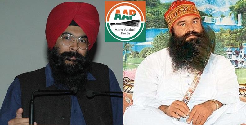 Sumail Singh Sidhu (L) - Gurmeet Ram Rahim (R) - [File Photos]