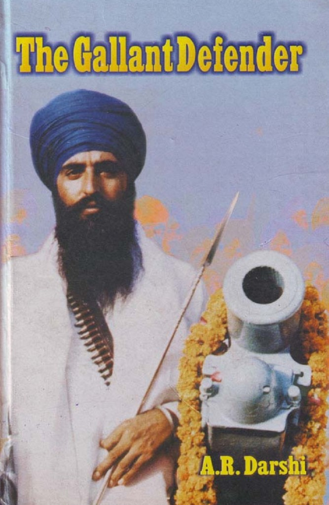 The Gallant Defender Sant Jarnail Singh Bhindranwale Book