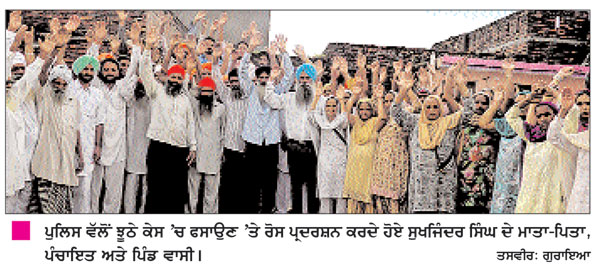Village Panchayat, Village Resident and family members of Sukhjinder Singh showing their protest against framing of Sukhjinder Singh in false case
